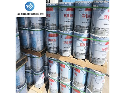 供应河北地区中石化环氧树脂 环氧树脂e51透明树脂 产地货源