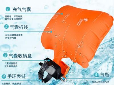 大型水上運動潛水沖浪裝備自救手環
