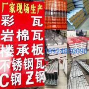 佛山广隆惠钢结构材料有限公司