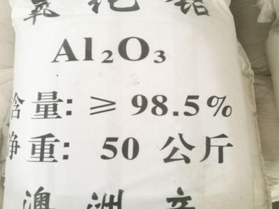 工業級優質氧化鋁批發國產氧化鋁可試樣