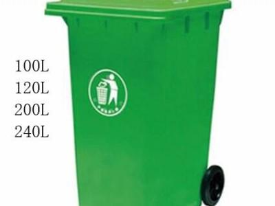 崇左市垃圾桶批发价格 医药垃圾桶价格便宜 垃圾桶