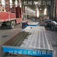 三维柔性焊接平台 拒绝中间商 源头工厂价