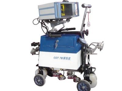 厂家直供GCT-8C钢轨探伤仪 钢轨探伤小车 质保一年