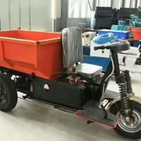 礦用三輪車,柴油三輪車 柴油自卸三輪車 工程礦用自卸三輪車