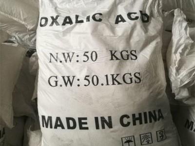宜鑫化工供應優質工業級硝酸鈉批發