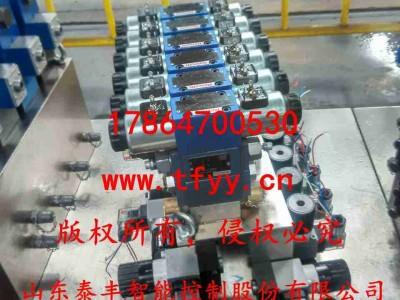 供應無錫730噸注塑機插裝閥廠家專業生產銷售