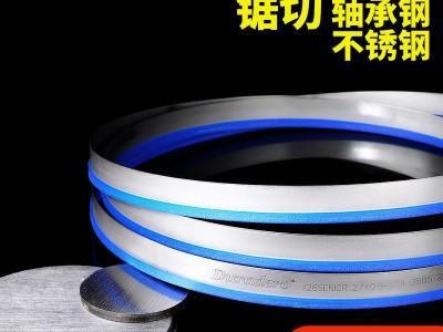 泰嘉帶鋸條3505切割難切材料不銹鋼模具鋼M42雙金屬鋸條