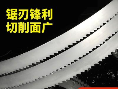 泰嘉玖牌帶鋸條27鋸切中低碳鋼M42雙金屬鋒鋼鋸條