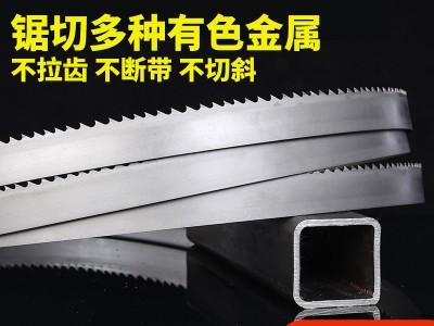 泰嘉玖牌雙金屬帶鋸條4115M42鋸床機用鋸條批發