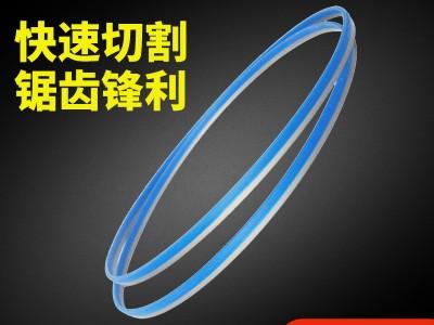 泰嘉玖牌雙金屬帶鋸條13mmM42D7雙金屬機用鋸條