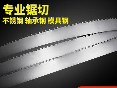 泰嘉玖牌雙金屬帶鋸條M42切割不銹鋼模具鋼3505鋸床鋸條
