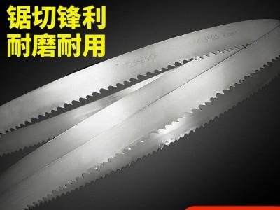 泰嘉鋸條M42高速鋼D7模具鋼工具鋼不銹鋼切割帶鋸鋸條