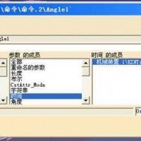 上海朝玉丨浙江 catia软件代理商
