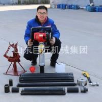 巨匠直供20米取土钻机qtz-3野外取土样器单人可操作
