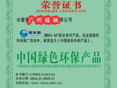 装饰材料厂家办理绿色环保产品证书条件