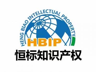 滨州去哪办理ISO27001信息安全管理体系认证办理流程