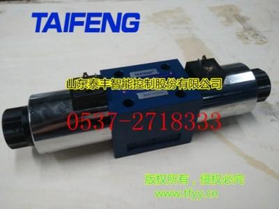山東泰豐液壓廠家銷售4WE10M電磁閥