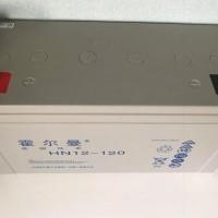 霍尔曼12v120ah蓄电池,机房专用包邮价格,图片参数