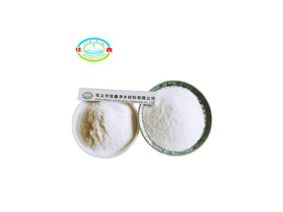 洗沙厂絮凝剂 聚丙烯酰胺 厂家直销 洗沙污水絮凝剂