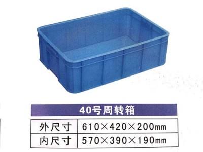 郑州胶箱 塑料周转箩 塑料周转箱尺寸