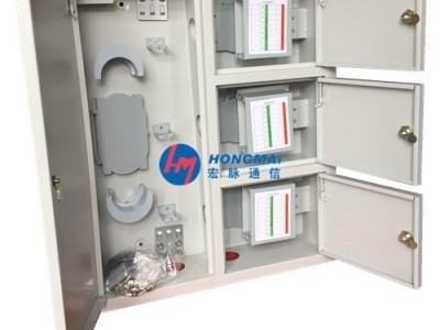 48芯嵌入式三網合一光纖分纖箱