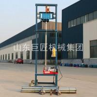 巨匠4kw电动打井机家用吃水井打井机龙门架式打井机