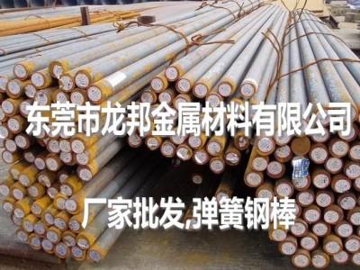 深圳65mn弹簧钢棒,可调直65mn弹簧钢线