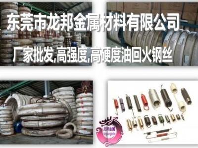 邯郸ASTM-A229美国进口高级弹簧钢线