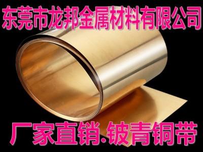 高导电端子专用NGKc1720R-H铍铜带