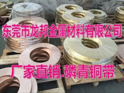 深圳QSn6.5-0.4锡磷青铜线