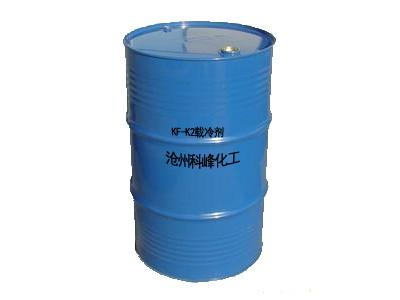山东冷库载冷剂KF-K2安全环保