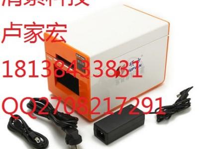 硕方标签机TP-2000热缩管打字机