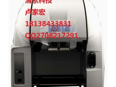 上海MAXCPM-200GC宽幅彩贴机