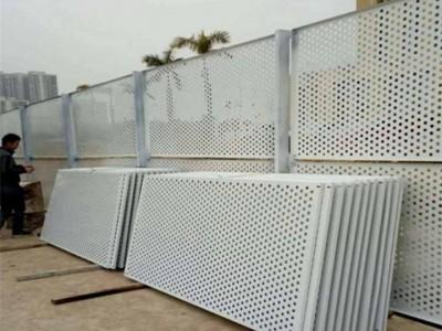 城市建设施工围挡 广东新款抗风冲孔板护栏价格便宜