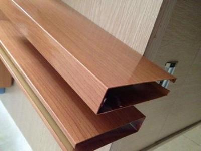 木纹铝方通厂家直销吊顶铝方通