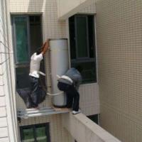 福州德能空气能热水器售后维修服务点