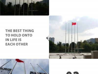 广德县不锈钢电动旗杆厂 专业定制国旗杆 党旗旗杆 政府旗杆