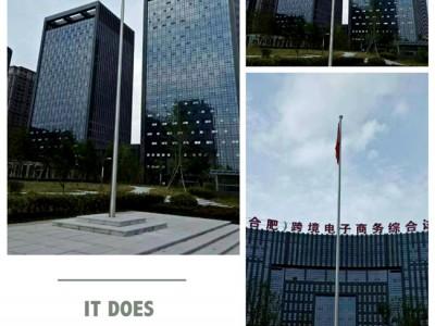 舒城县旗杆厂家 专业定制不锈钢锥形旗杆 音乐旗杆