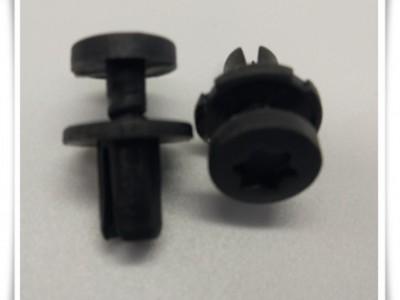 汽车配件厂供应通用螺丝扣穿心钉塑料卡子扣