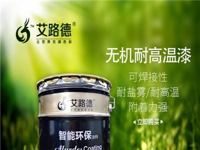 低表面处理防锈漆 醇酸型钢结构防腐防锈涂料 质量保证