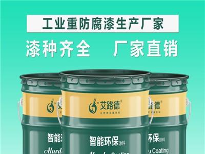 氯化橡胶防腐漆  金属防腐涂料 耐酸耐碱盐速干油漆