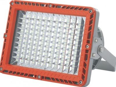 浙江BZD188-01系列防爆免维护LED泛光灯