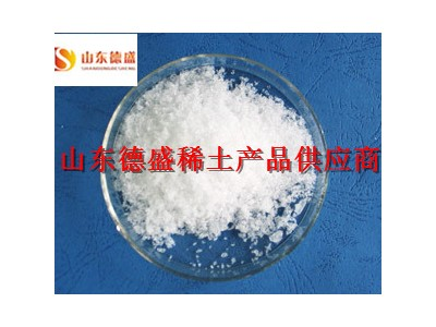 氯化镥质量好 发货及时 供货稳定