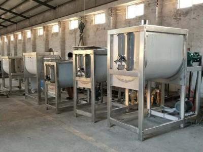鹤壁干粉卧式搅拌机混合机不锈钢螺带混合机厂家直销