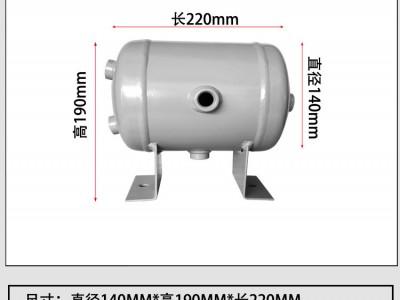 百世远图40L加厚小型储气罐