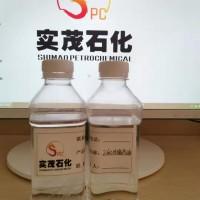 实茂石化直供260#低芳矿山溶剂油 磺化煤油