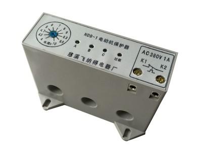 电机宝飞纳得电动机缺相保护器NDB-1合同价