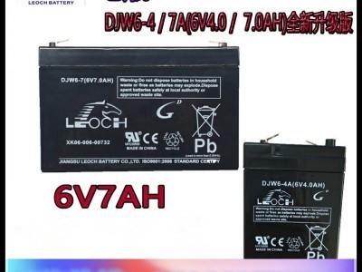 理士蓄电池DJW6-7 6V7AH儿童玩具车专用