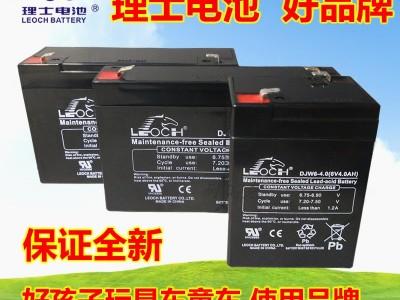 理士蓄电池DJW6-4.5 6V4.5AH儿童玩具车专用
