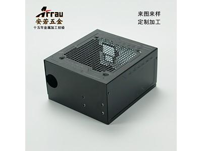 石碣安若五金PC电源外壳冲压生产加工厂